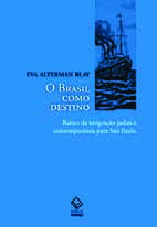 Brazil As a Destination