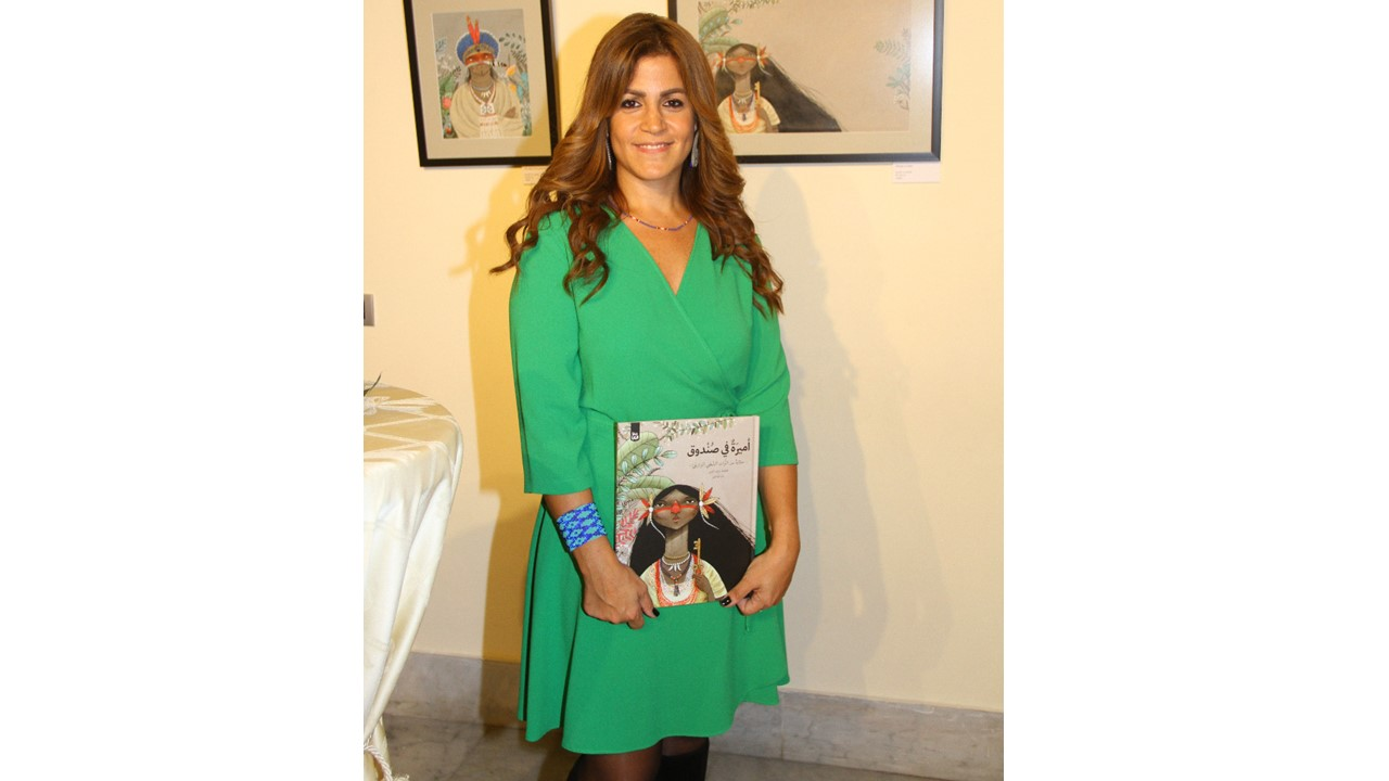 The Arab book Princess in a Box presents Brazilian culture for children