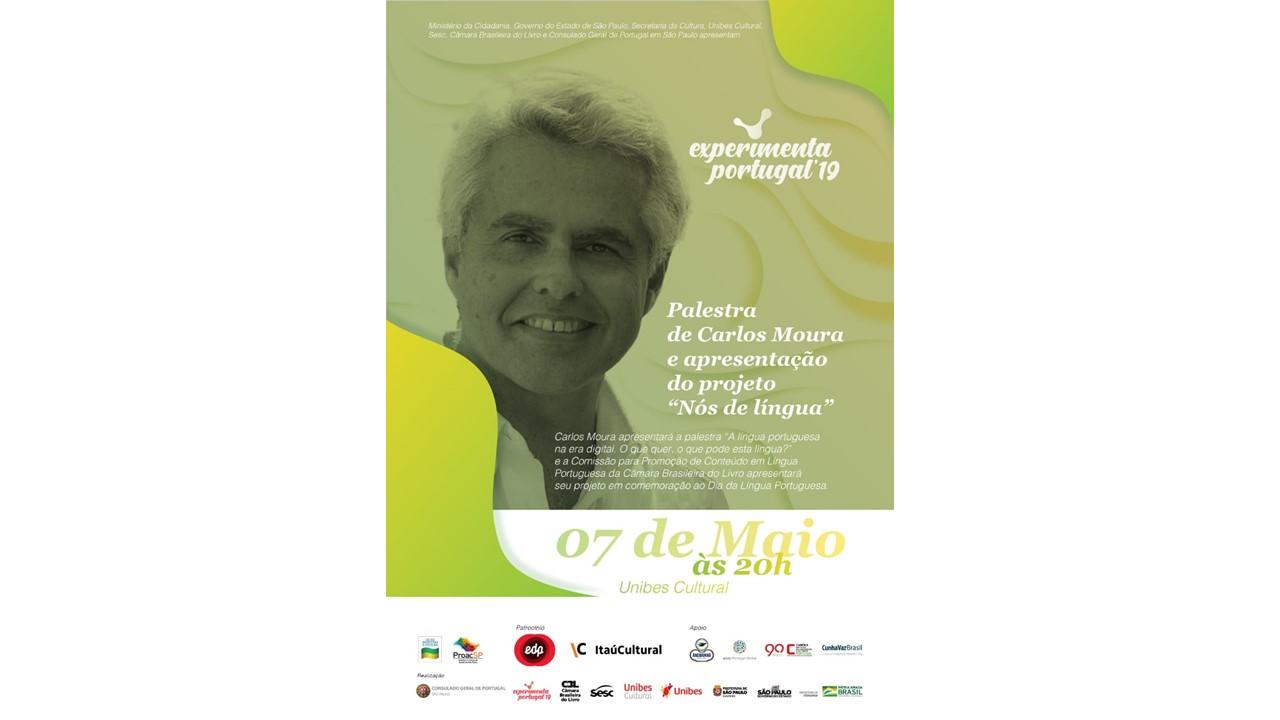 Câmara Brasileira do Livro e Consulado Geral de Portugal participam de evento de promoção da língua portuguesa nesta terça (7)