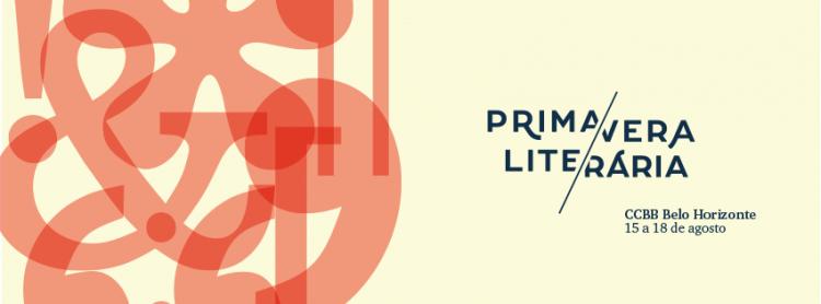 Evento Primavera Literária promove debate sobre a internacionalização