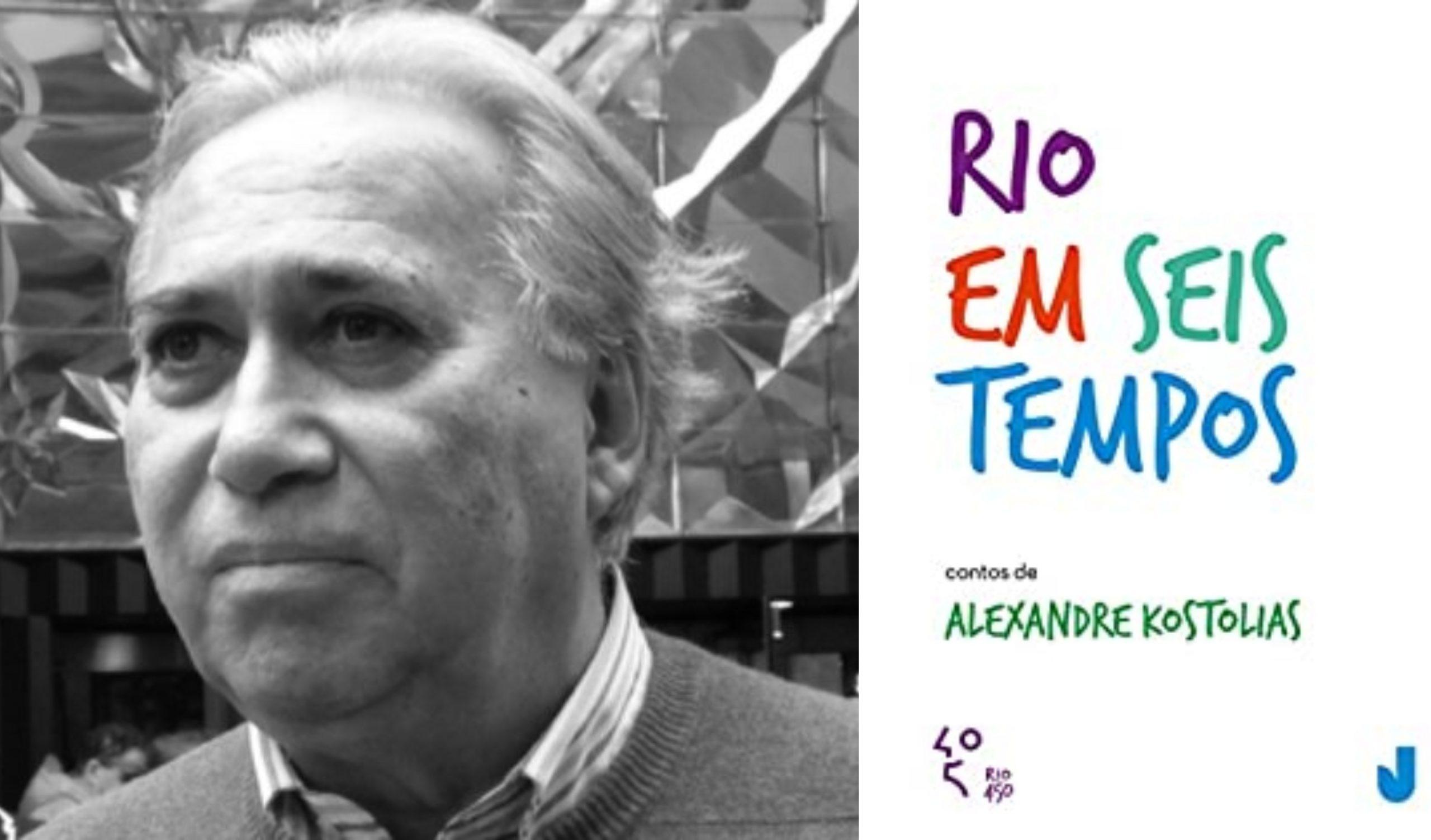 Rio em Seis Tempos Alexandre